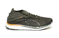 Puma Speed Ignite Netfit 2 Running Shoes - Mens - Forest Night/Firecracker